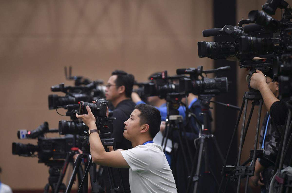 每日一词∣媒体公信力 credibility of media
