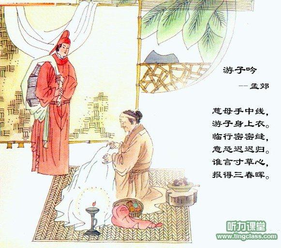 古诗新唱 游子吟 图片大全 聊斋四 之 恒娘 聊斋四 之 恒娘